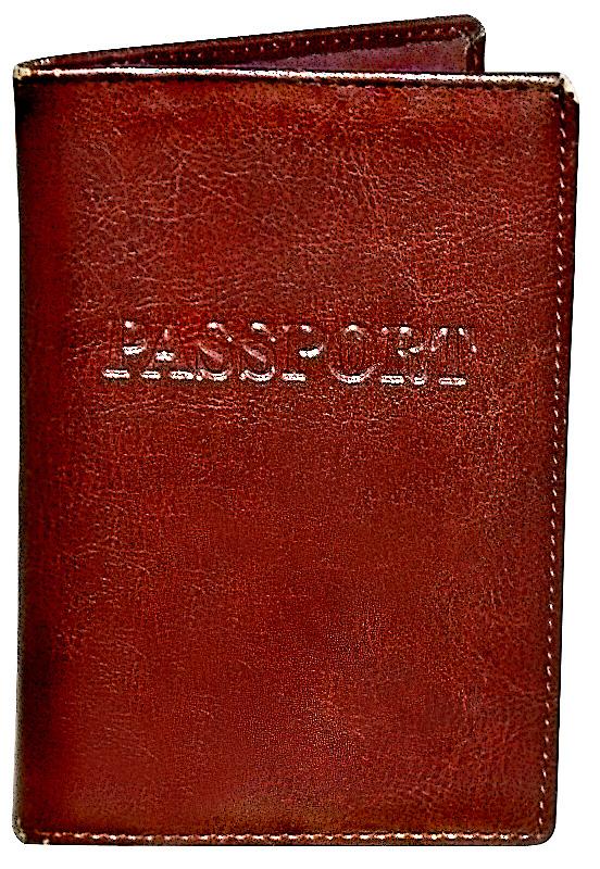 passport-1549475